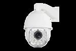 Уличная 2-мегапиксельная поворотно-скоростная IP-камера SVI-912 уже в продаже!