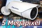 SVI-625M – IP-камера с моторизованным объективом и интеллектуальным подогревом