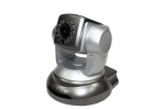 В продажу поступила новая поворотная IP-камера!